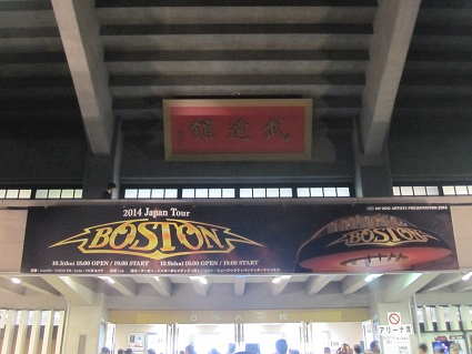 BOSTON JAPAN TOUR 2014.JPG