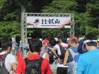 比叡山 International Trail Run 2015_1.JPG