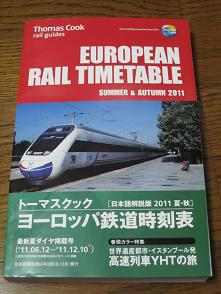 EUROPEAN RAIL TIMETABLE.JPG