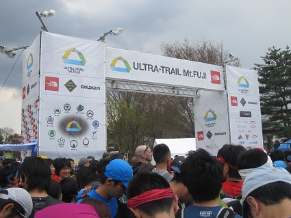 ULTRA-TRAIL Mt.FUJI 2014_1.JPG