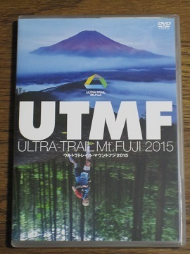 ULTRA-TRAIL Mt.FUJI 2015 公式DVD.JPG